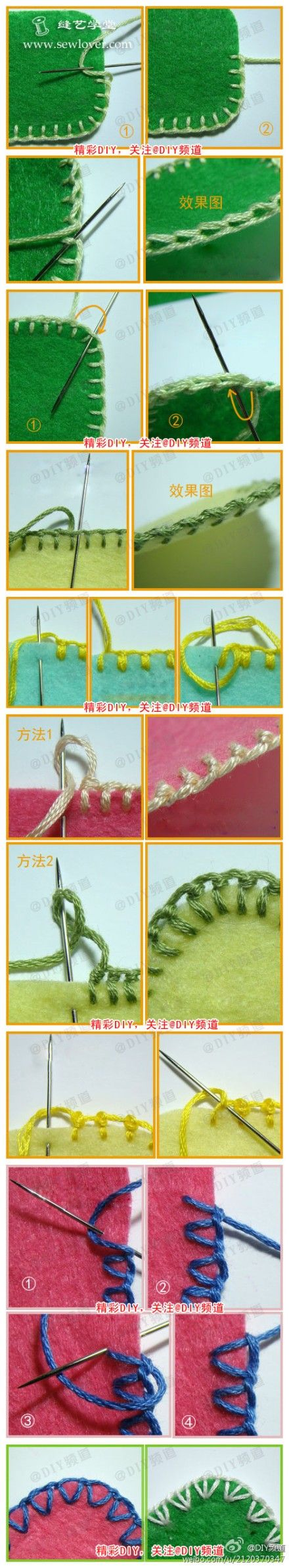 VARIETY OF BLANKET STITCHED EDGINGS. Great foundation for crochet edging. Written in Chinese but illustrations are quite explanatory.