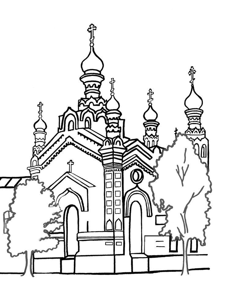 картинки с церквями трафареты