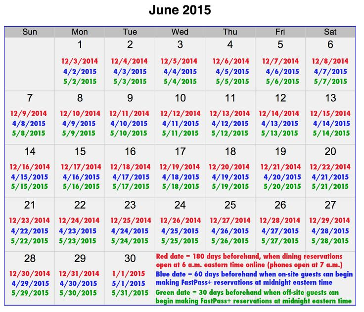 June Calendar Education World : June at disney world in worlds and