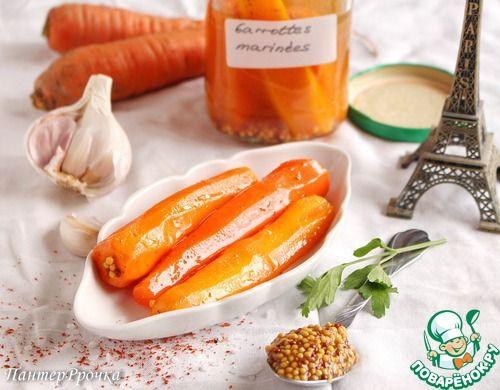 Маринованная морковь - кулинарный рецепт