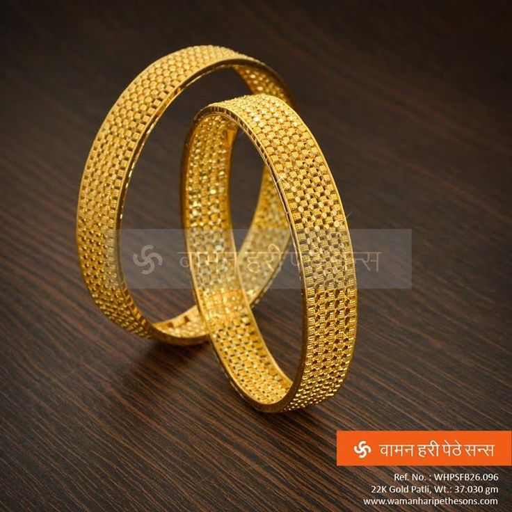 This #Patli bangle will surely give you a very stylish appeal to your look…