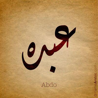 Abdo.
