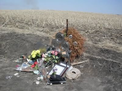 Buddy Holly's plane crash site: person, pictures and information ...