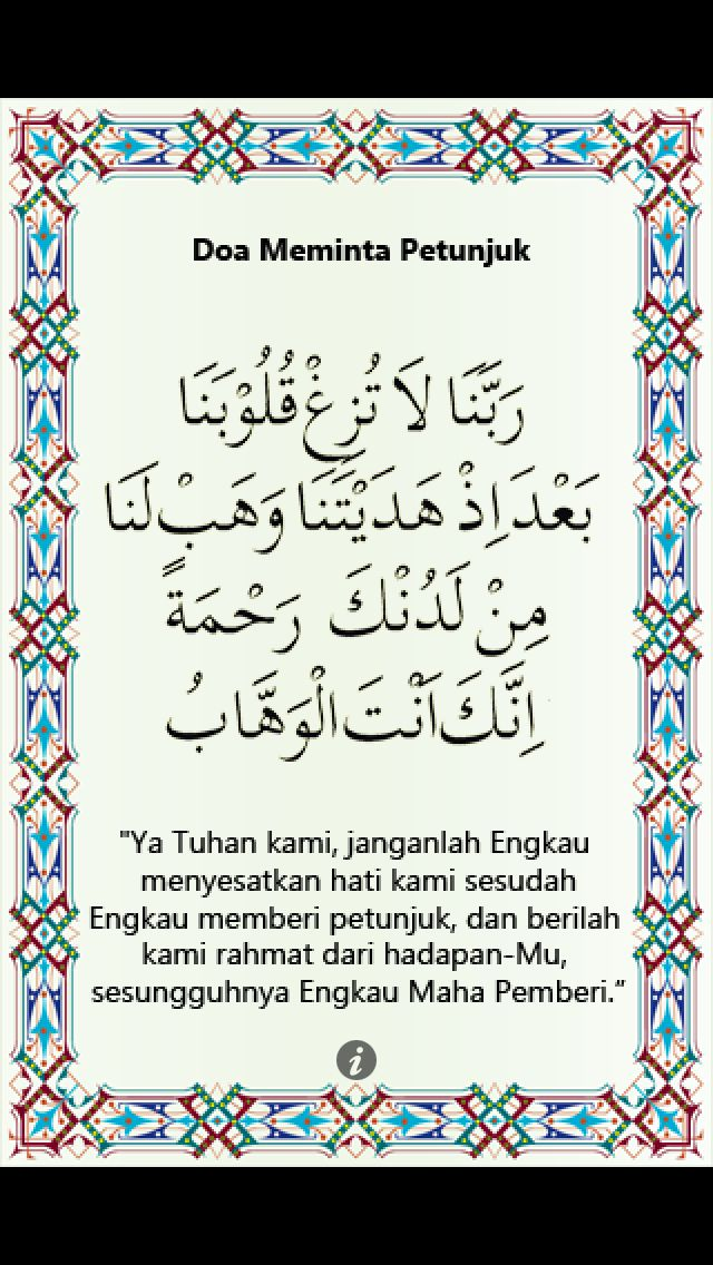 Doa meminta petunjuk