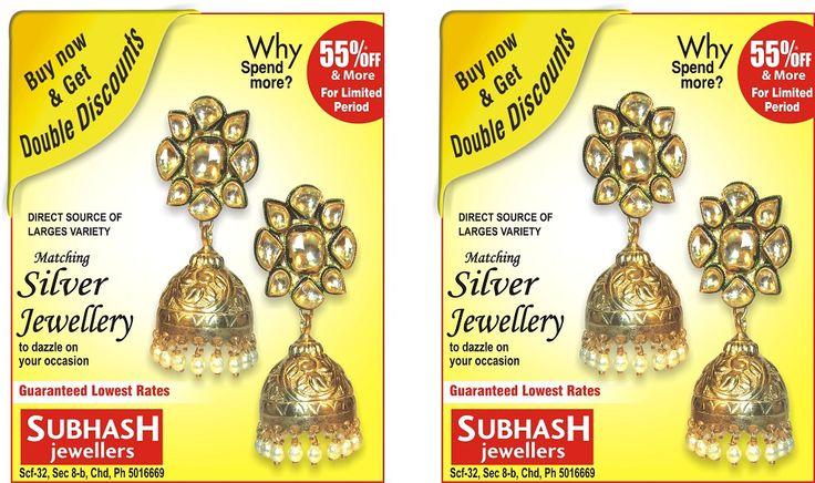 subhash jewellers chandigarh sector 8