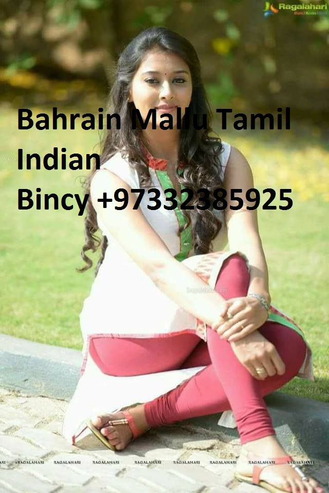Dating sites in bahrain