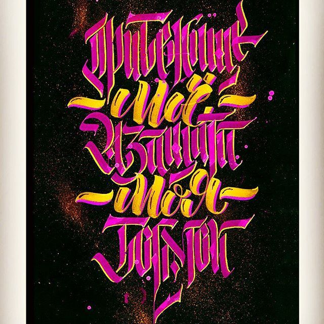 My refuge and my fortress, my God..  Psalm 91: 2  Прибежище моё и защита моя, Бог мой..  Псалом 90: 2  #30daysofbiblelettering #thedailytype #thedesigntip #type #lettering #goodtype #graphicdesign #typography #letters #handwritten #handtype #handdrawntype #art #design #типографика #леттеринг #буквы #calligritype #prettycalligraphy #calligraphy  #thefinelab  #typegang #designinsparation #typematters #ligaturecollective #50words#letteringco #art #design  #handmadefont