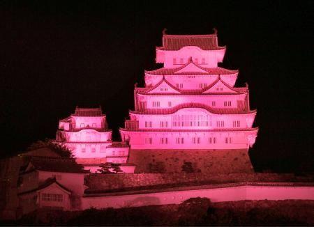 乳がん啓発各地でライトアップ 姫路城など希望のピンクに - 琉球新報