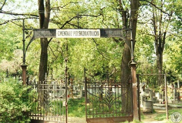Jest to Katolicki Cmentarz Komunalny dla wiernych Kościoła Polskokatolickiego położony przy ul. Stanisława Moniuszki 36a w Wałbrzychu.