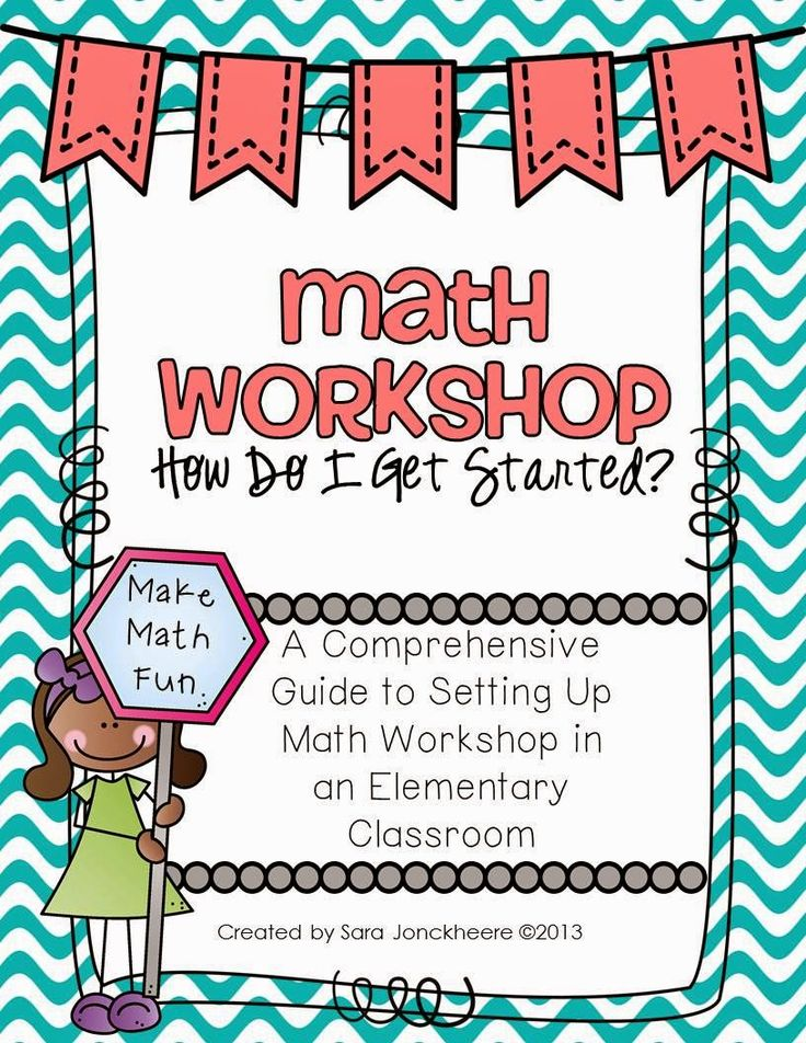 Math Workshop: How Do I Get Started? My journey into using math workshop and how to get started in your own classroom.