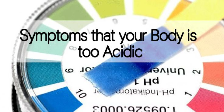 Imagine if physicians and other health-care professionals routinely ignored a fundamental aspect of health. That is just what happens when it comes to recognizing imbalances in the body's pH (acid-alkaline ratio) Conventional medicine ignores pH balance — while holistic doctors recognize that our bodies are continually striving for this balance, and that chronic imbalance leaves …