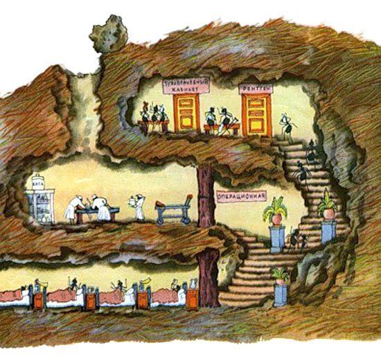 """Владимир Конашевич «Сказ про муравья и великана»   """"Картинки и разговоры"""""""
