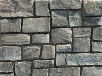 PARKE TAŞI-Düz Basalt Kültür Taş Kaplama, Kültür taşı, kaplama tuğlası, stone duvar kaplama, taş tuğla duvar kaplama, duvar kaplama taşı, duvar taşı kaplama, dekoratif taş duvar kaplama, tuğla görünümlü duvar kaplama, dekoratif tuğla, taş duvar kaplama fiyatları, duvar tuğla, dekoratif duvar taşları, duvar taşları fiyatları, duvar taş döşeme