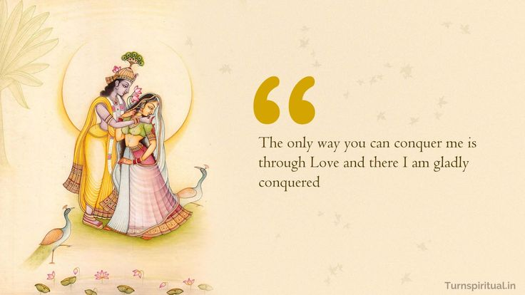 Looking for best love quotes by Lord Krishna from Bhagavadgita, here are 14 beautiful sayings with Radhekrishna images as wallpapers for free download.