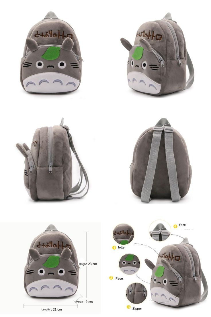 [Visit to Buy] Children's Gifts Kindergarten Boy Totoro Backpack Plush Baby Children School Bags For Girls Teenagers Kid Plush Toy Bag mochila #Advertisement