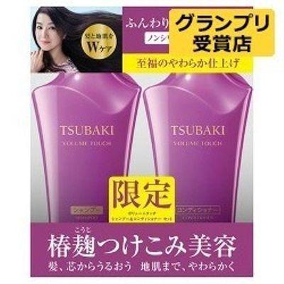 Shiseido Подарочный набор  TSUBAKI   Volume Touch для придания объёма (шампунь 500 мл, кондиционер 500 мл), арт.,443680-Интернет-магазин японской косметики «Jap-Rf.ru» | Купить лучшую косметику из Японии по низким ценам