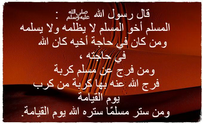 قال رسول الله ﷺ Arabic Calligraphy Calligraphy