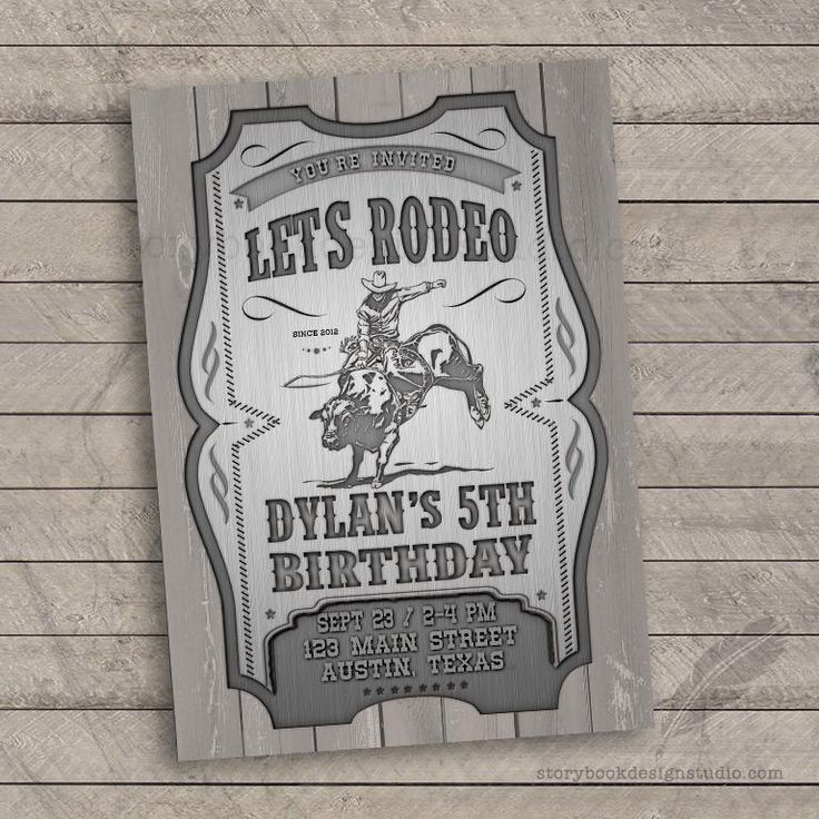Steel Rodeo Birthday Party Invitations – Storybook Design Studio