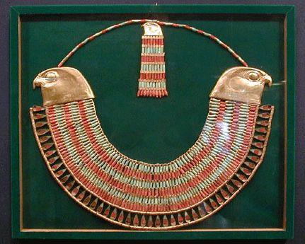 Золотой воротник принцессы Неферуптах. Каирский музей.