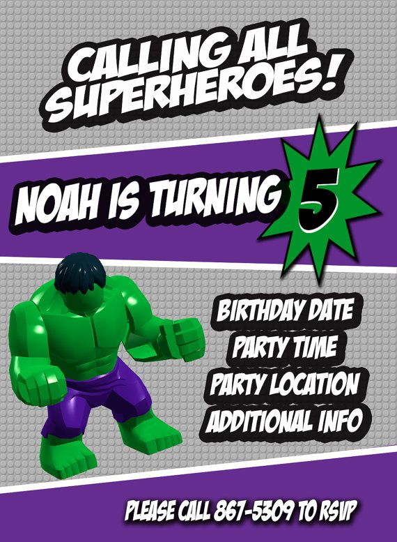 Lego Hulk Birthday Invitation, Lego Avengers Invitation