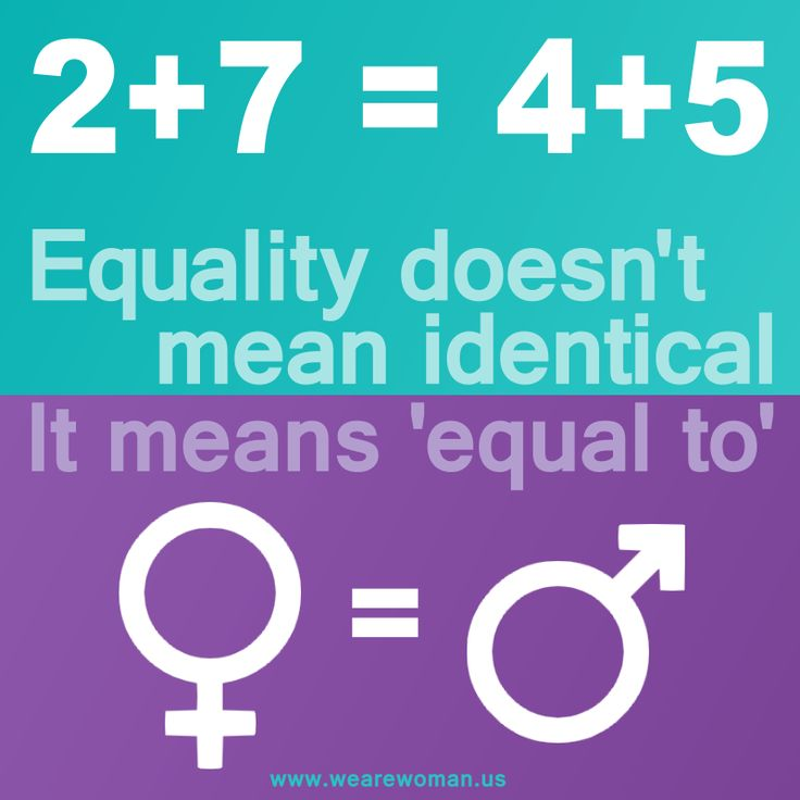 "Equality doesn't mean identical. It means ""equal to."" We might take different paths to get there, but it's the destination that matters."