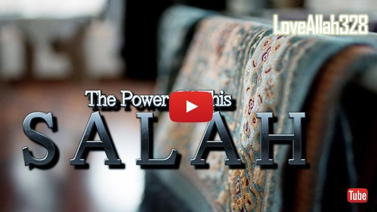 Muslims have been given such a powerful Salah. It can move mountains!   But many in the Ummah are neglecting this beautiful gift we've been given.😥