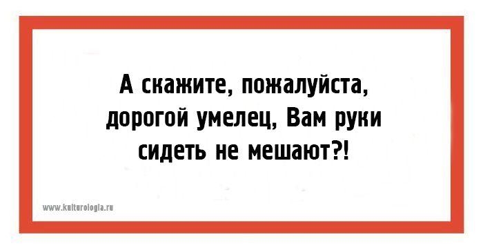 24 юмористические открытки с философским подтекстом