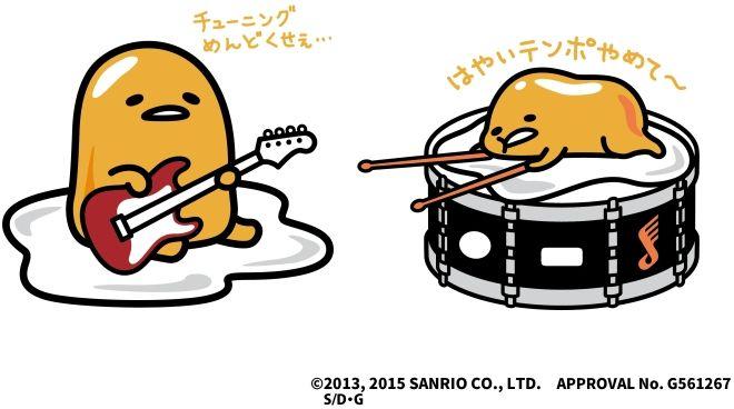 「ぐでたま」× 島村楽器 コラボ。
