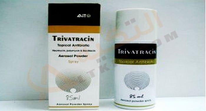 سبراي ترايفاتراسين Trivatracin ي ستخدم في علاج الأكزيما ويحتوي هذا الدواء على العديد من المواد الفعالة التي تساعد في علاج العديد من Coffee Bag Drinks Coffee