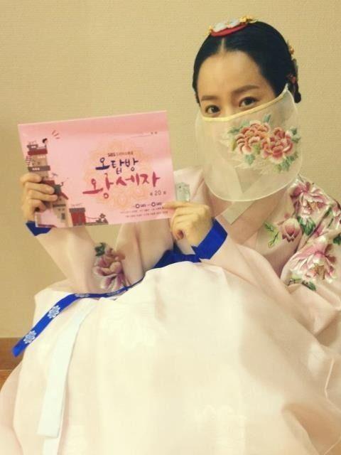 Hanbok, Korean Traditional Dress...Korean drama. Han-Ji Min.  Image