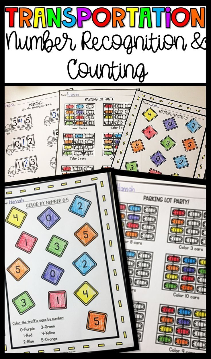 Distance Learning Number Recognition And Counting Transportation Math Printables Teacher Time Savers Learning Numbers Math Printables [ 1251 x 736 Pixel ]