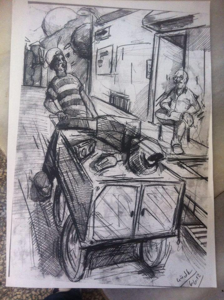 Güzel sanatlara hazırlık imgesel çizimi