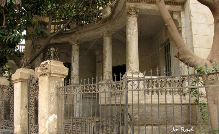 Old House. Heliopolis. Cairo. Photo: Jo Rad