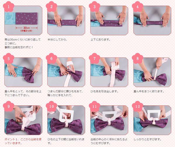 七夕 浴衣 画像