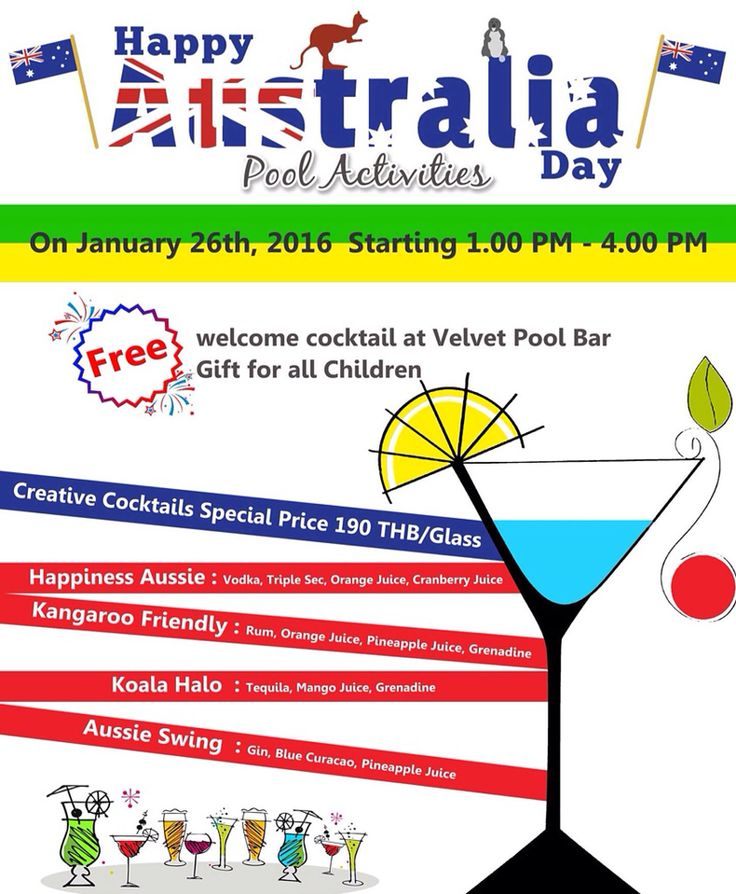 Does anyone know if tomorrow is Australia Day?  Come enjoy our specialty cocktails and have fun with us at Velvet Pool Bar tomorrow!  #HappyAustraliaDay #TimeToCelebrate #LetsHaveFun #Cocktails #ByThePool #VelvetPoolBar #NovotelPhuketVintagePark