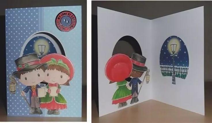 Конспект по технологии 3 класс открытка с окошком, открытки