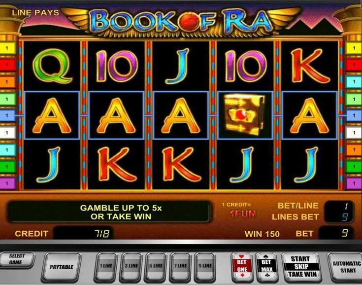 вегас онлайн казино