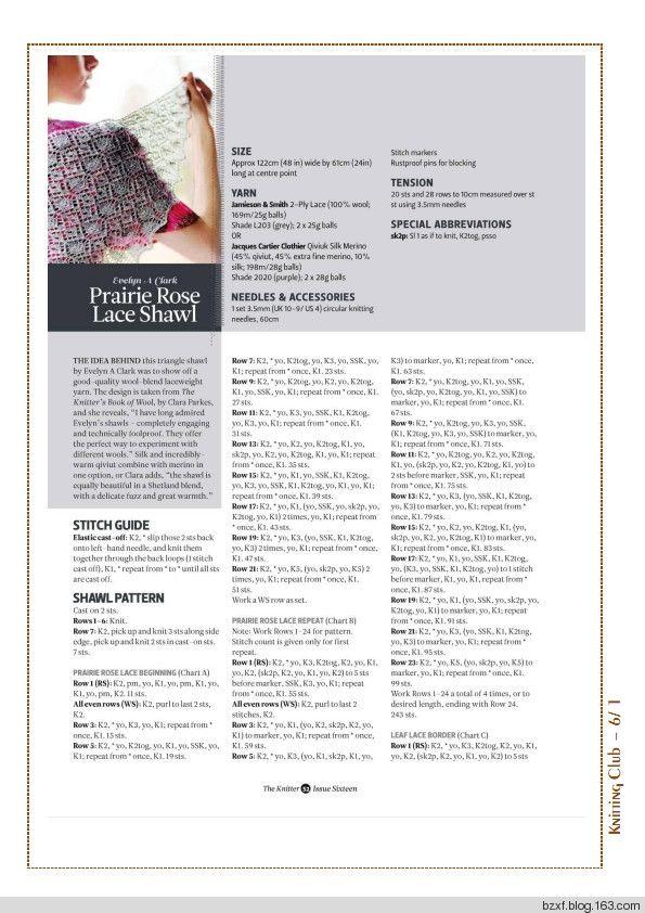 Prairie Rose草原玫瑰 - 编织幸福 - 编织幸福的博客