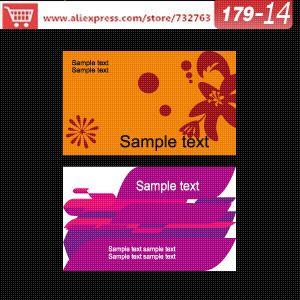 0179-14 шаблон визитной карточки для печать карт онлайн электронные визитные карточки поздравительные открытки шаблоны