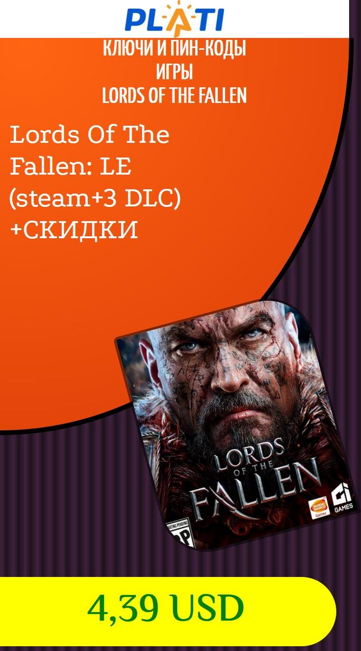 Lords Of The Fallen: LE (steam 3 DLC)  СКИДКИ Ключи и пин-коды Игры Lords Of The Fallen