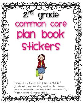 2nd Grade Common Core Labels for your lesson plan book!