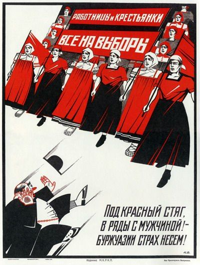 """""""Worker and peasant women – all should go to the polls! / Gather under the Red…"""