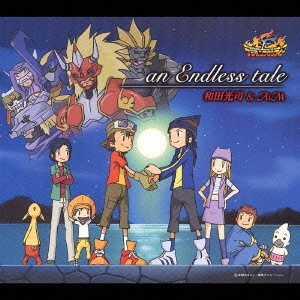Digimon Frontier ED Single an Endless tale