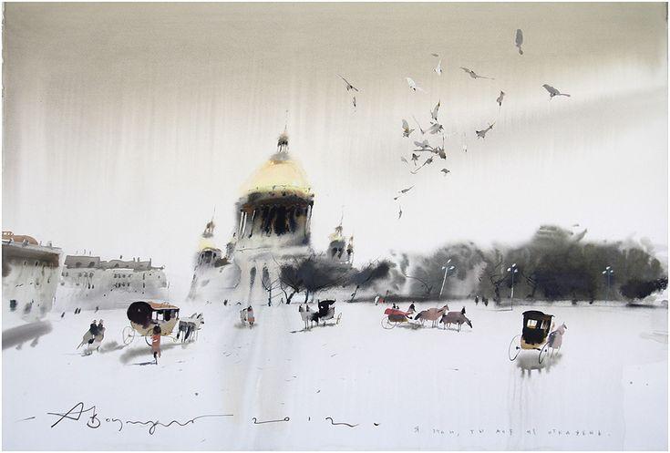 Alexander Votsmush's Impressive Watercolor