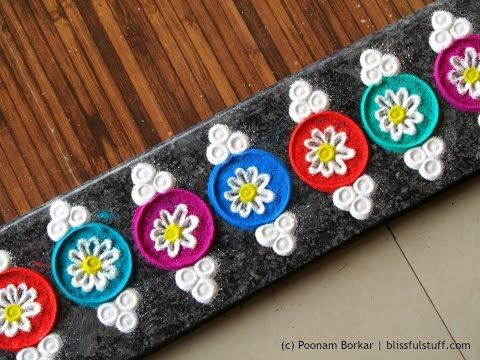 Beautiful multicolored border rangoli | Creative rangoli designs by Poonam Borkar - YouTube More