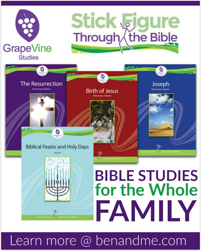 The Family Altar - Way of Life Literature