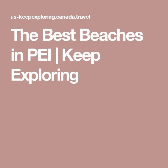 The Best Beaches in PEI | Keep Exploring