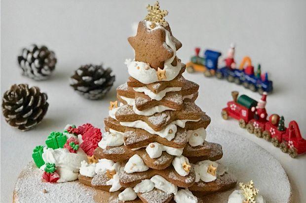 Zencefilli çam ağacı kurabiyeler/ Gingerbread Cookies🎄🍪🎁