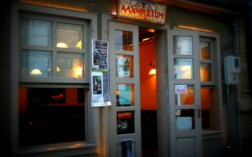 "Cafe Bar ''Alchimeion"" in Xanthi: http://alternatrips.gr/en/thrace/xanthi/alchimeion-xanthi"