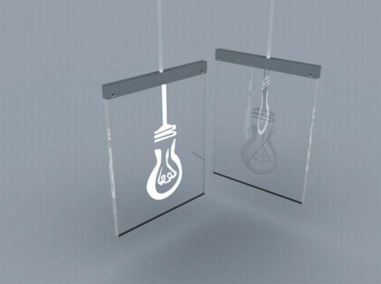 Virtual Light: Concept design